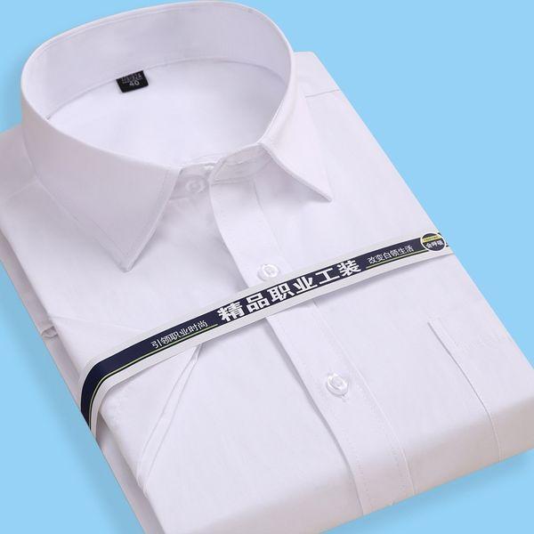 2019 anpassen Hochzeit Kleider Bräutigam Wear Shirts Kurzarm Plus Size Formale Bräutigam Tragen Business Männliche Arbeit Büro Shirts