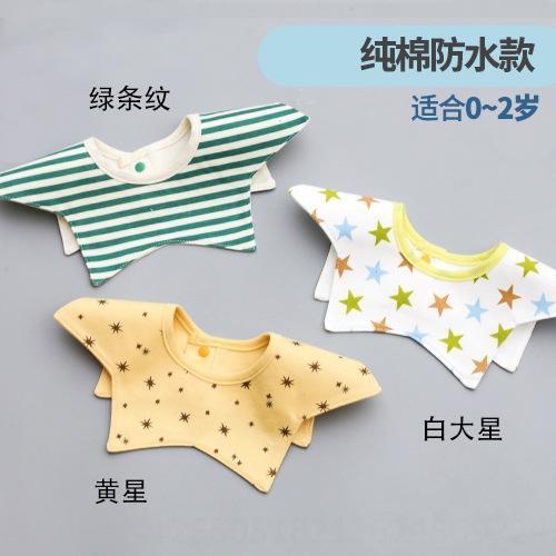 Bai Daxing + Huang Xing + yeşil çizgili