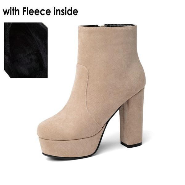 beige-with fleece