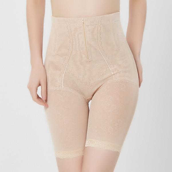 Mulheres Cintura Alta Cinto Corset Underwear Shapewear Shaper Do Corpo Abdominal Calças TY53