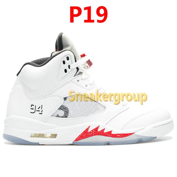 P19-Seme Белый