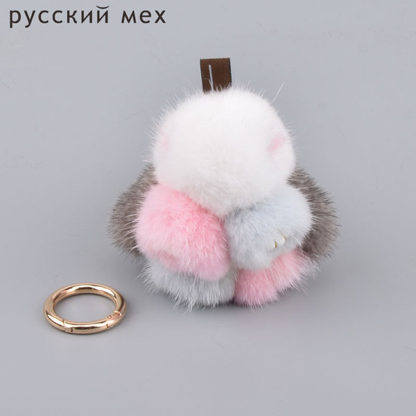 Colored Mink Fur key chain multicolor Fur bunny rabbit key ring bag Car Pendant craft gift charm component Mink Fur keychain