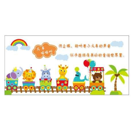 Cartoon Animal train Baby room wall stickers for kids room boy bedroom wall decals poster 60x90cm CP0418