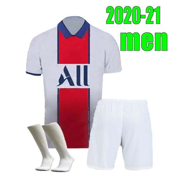 2020-21 Away комплект для взрослых