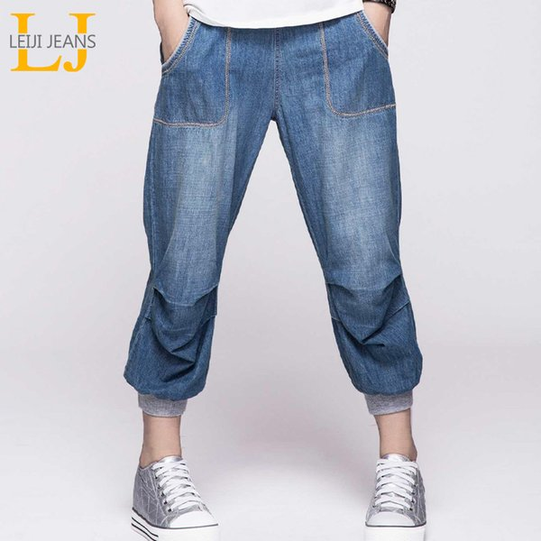 Leijijeans Summer Plus Size Lightweight Casual Soft Loose White Polished Women Harem Home Jeans Comfortable Sports Jeans J190426