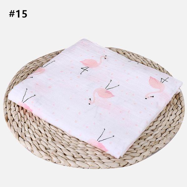 battaniye 15