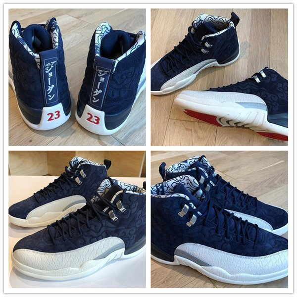 2018 uluslararası uçuş koyu mavi beyaz yüksek top erkek basketbol ayakkabı nefes açık ayakkabı erkek markası sneakers a11