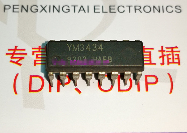 YM3434 , dual in-line 16 pin dip package, DIGITAL FILTER,CMOS Integrated Circuit / Electronic Component / PDIP16 . IC