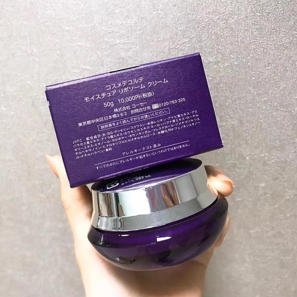 best selling Top quality Janpanese Decorte liposome Moisture Cream 50ml 1.7oz