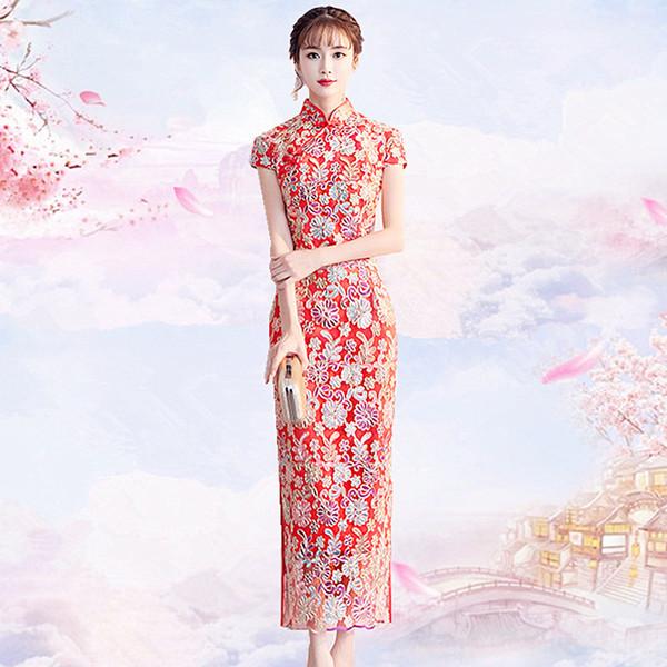 Bordar vestido chino tradicional Qipao damas vestidos de noche Vintage Cheongsam mujer novia de encaje corto Cheongsam vestido moderno