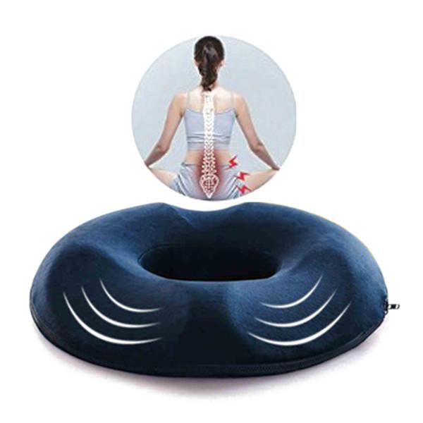 Ortopedik Memory Foam Koltuk Yastık seksi kalça şekillendirme İçin Ofis Sandalye için Siyatik Sırt Ağrısı ile yardımcı olur 45 * 41 * 7