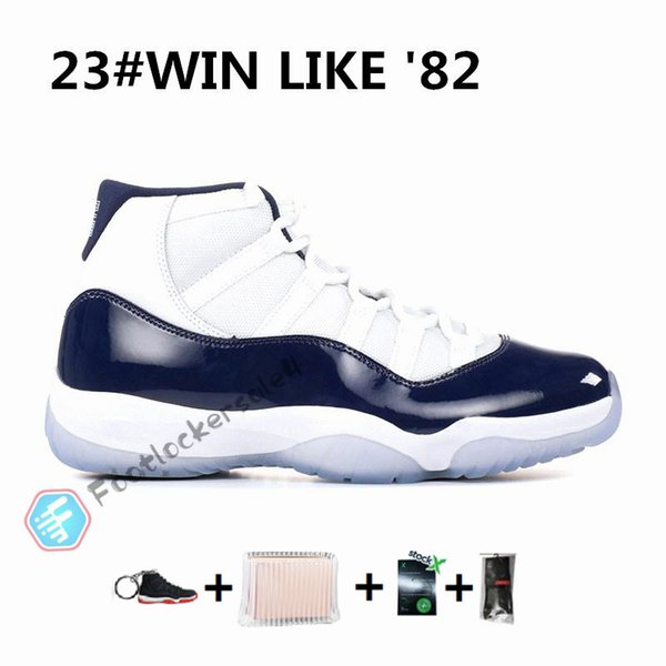 11s-Win Comme