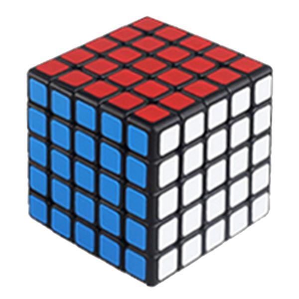 Shengshou 5X5X5 Magnetic Magic Cube Puzzle Cube Intelligent Toys for Brain Training - Black