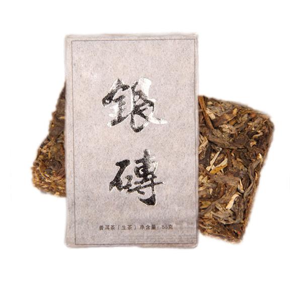 55g Reifer Pu Er Tee Yunnan Mini Ziegel Silber Ziegel Pu Er Tee Bio Pu'er Ältester Baum Gekochter Puer Natürlicher Pu Er Ziegel Schwarzer Puerh Tee