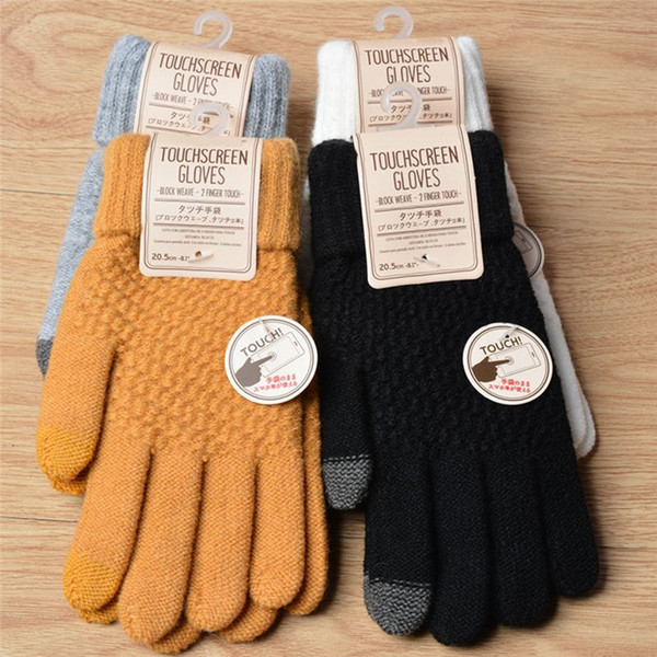 Stylish Imitation Cashmere Knitted Telefingers Gloves Winter Warm Mittens Gift for Adults Women Multi Color Creative Fashion