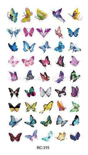 Body Art Butterfly Designs
