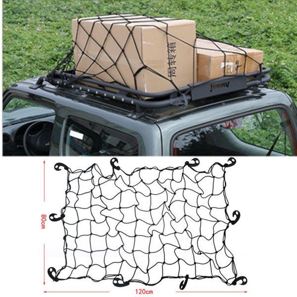 120 * 80CM Car Trunk SUV Roof Top Net Carrier Bagagli bagagli Reti reticelle copertura per Jeep Audi Honda Toyota Hyundai Kia Nissan Mazda Lexus GM Ford