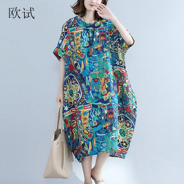 Plus Size Dresse For Women 4xl 5xl 6xl 7xl Linen Cotton Summer 2019 Korean Elegant Long Casual Big Floral Dress Ladies J190621