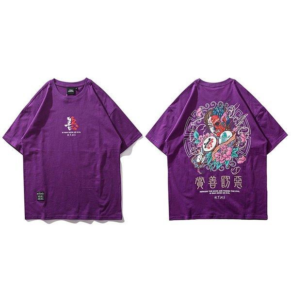 A701950 Фиолетовый