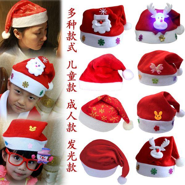 2 PCS Decor Christmas Hat Funny Ducklings Cute Cat Santa Headwear Xmas Cap Cosplay Decorations