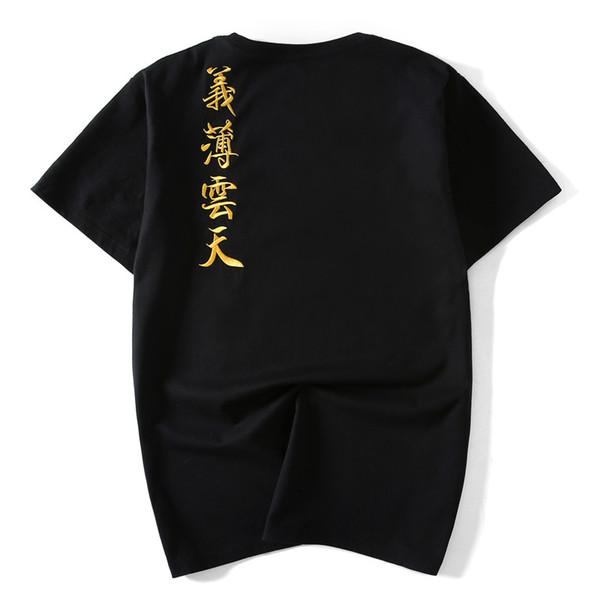 Bireysel nakış pamuk kısa kollu t-shirt, erkek yuvarlak yakalı moda ceket ve çin'de yaz ve muson erkek giyim