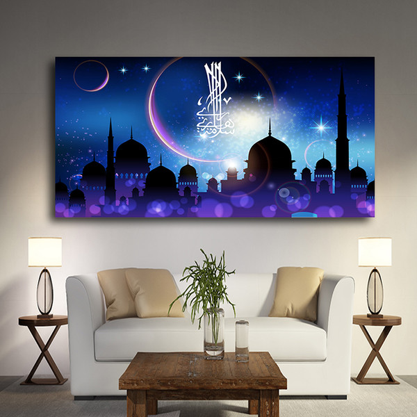 1 Pcs Mosque Islamic Islam Building Nordic Posters and Prints Canvas Painting Scandinavian Wall Art Picture for Living Room No Frame