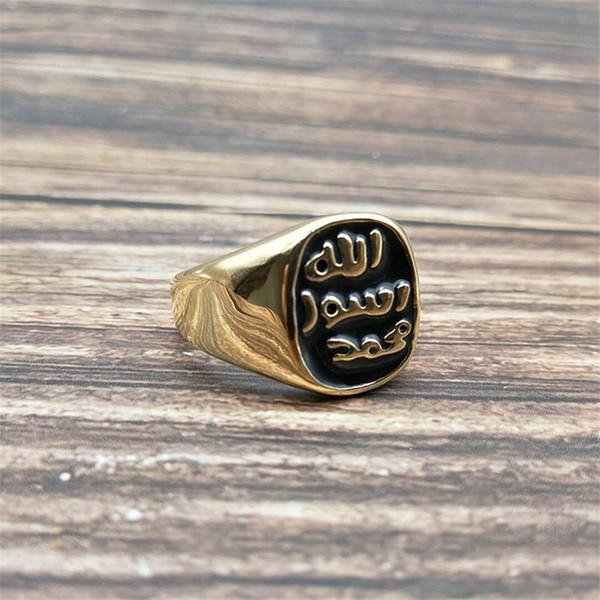 Islam Muslim Believer Rings Highly Polished 316 Titanium steel Rings Carved Koran Scripture Gold plating Rings