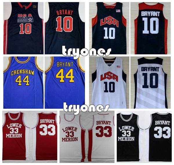 best selling NCAA Mens 2012 Team USA Lower Merion Bryant Jersey High School Basketball Jerseys Hightower Crenshaw Dream Blue Stitched Shirts