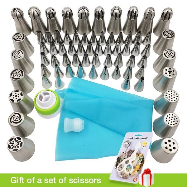 Medjelio 70pcs Russian Tulip Nozzle Bakeware Icing Piping Tips Baking Pastry Cake Decorating Tools 1 Pcs Silicone Bag 2 Coupler Q190430