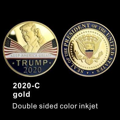 Козырь-C-Gold
