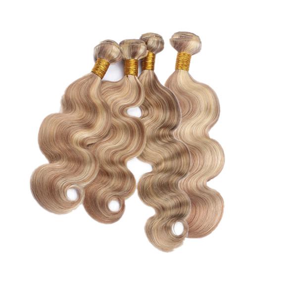 Индийская девственница смешанный цвет 8 613 пучков человеческих волос 4шт цвет пианино 8 613 светло-коричневые и светлые наращивание волос на теле