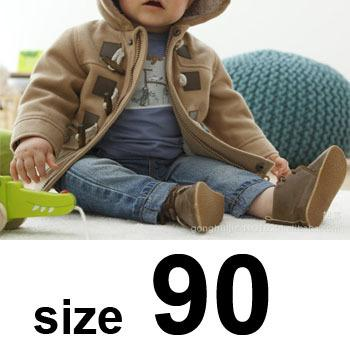 Taille Brown 90