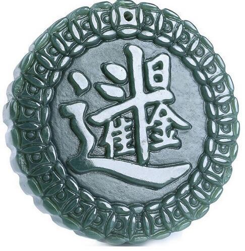 Hétian naturel négociant dans le commerce Zhaocai Jinbao Fu dans le monde Jade colgante estilo