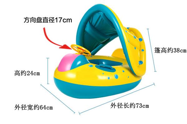 Barco inflável com sombrinha toldo para o bebê brincar de banho de água ao ar livre brinquedo nadar piscina anel brinquedo passeio de verão no barco flutuante