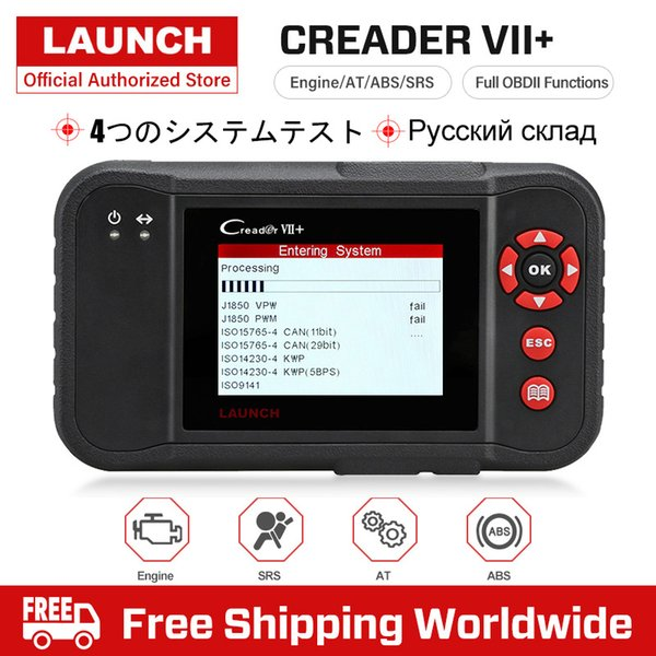 Automotive Scan Tool >> 2019 Launch X431 Creader Vii Plus Car Diagnostic Tool Auto Scanner Engine Transmission Abs Srs Airbag Scan Tools Automotive Scaner From