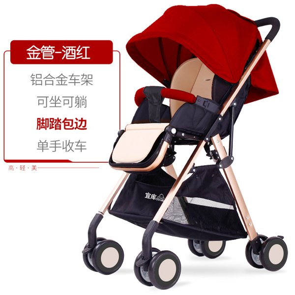 Bebek arabası ultra-hafif taşınabilir düzlemde uzanmış oturarak katlanır yüksek peyzaj bebek arabası