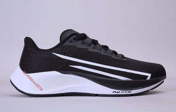 # 03 Siyah Beyaz