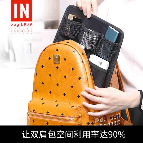 Baginbag moda bag-in-bag organizador multifuncional tidy bolsa de viagem bolsa de organizador insert multi-bolso bolsa shaper
