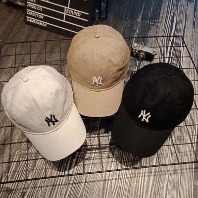 les hommes et les femmes chapeau été couleur unie douce chapeau haut version coréenne du chapeau des hommes occasionnels de marée de baseball pare-soleil chapeau