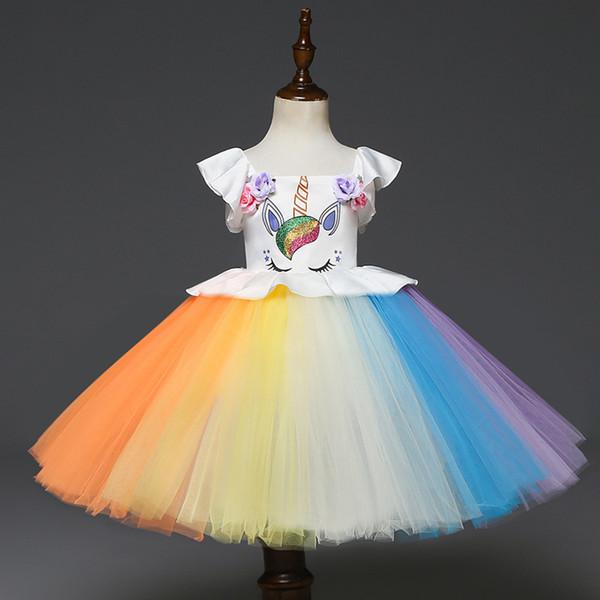 Sweet Rainbow Tulle Square Tea Girl's Pageant Dresses Flower Girl Dresses Princess Party Dresses Child Skirt Custom Made 2-14 H313253