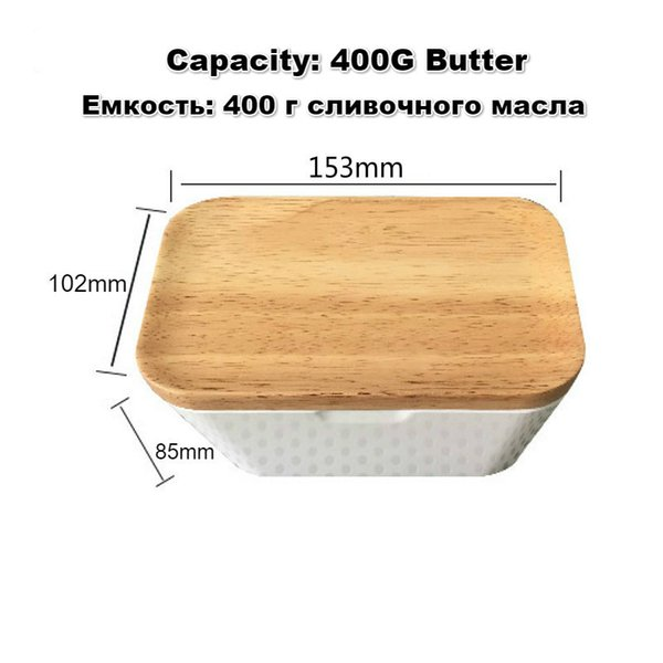 500L 400г