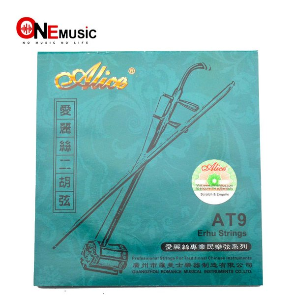 10 Sets Alice AT9 Erhu Strings Stainless Steel Nickel Silver Wound Strings 1st-2nd Strings Free Shipping