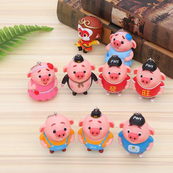 Spot porcos, porcos, bonecas bonito dos desenhos animados, porcos, bonecas, sacos de carro, chaves, acessórios por atacado