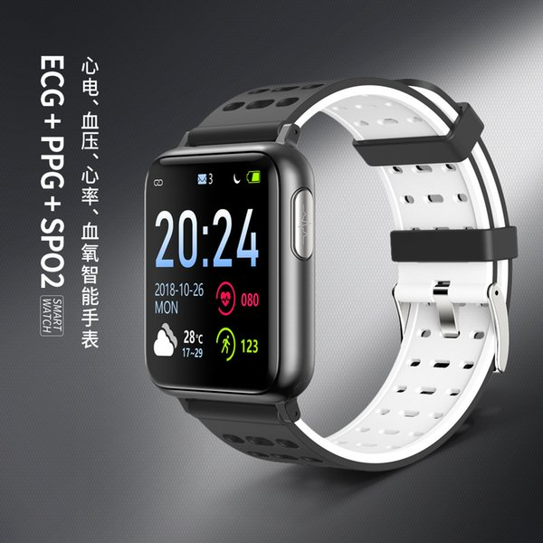 Smart2019 Intelligence V5 Bracelet Ecg Blood Pressure Heart Rate Oxygen Monitor Motion Wrist Watch Mota Smart Watch Smart Gear Watch From Smartstory