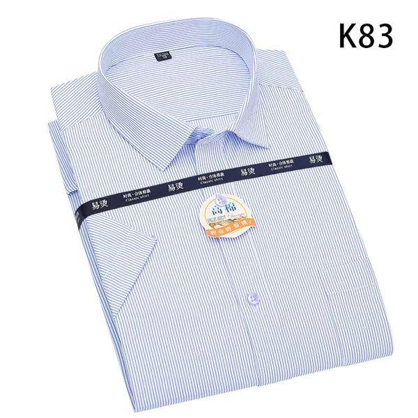 LDBL-K83