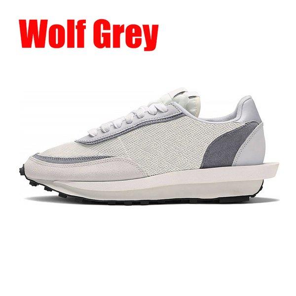 Волк Серый