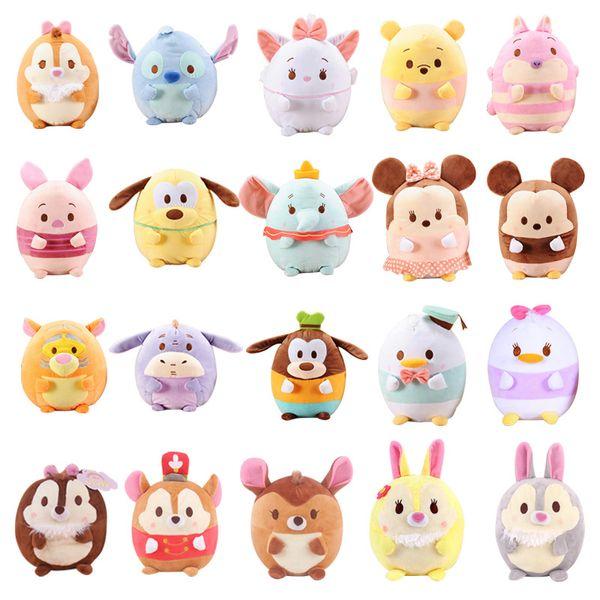 Ufufy Cloud Plush Toys Morbido peluche giocattolo Grab Machine Peluche Bambola Boutique carino Fragranza perline Bambola regalo di Natale 20 Stili
