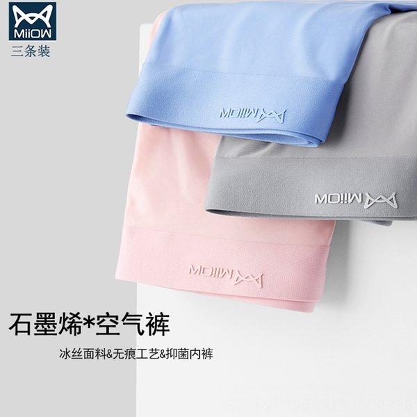 hellgrau blau + pink + hellgrau