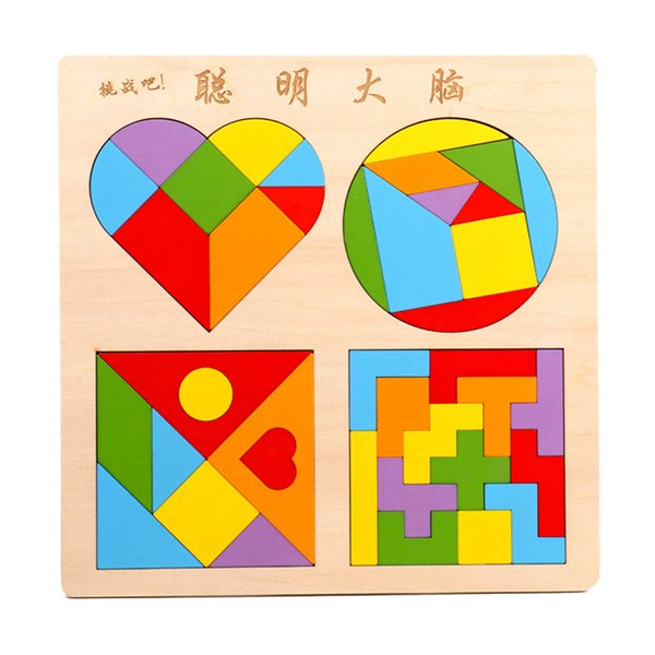 best selling Colorful Pattern Blocks And Boards Classic Toy Kids Developmental Toy Puzzle