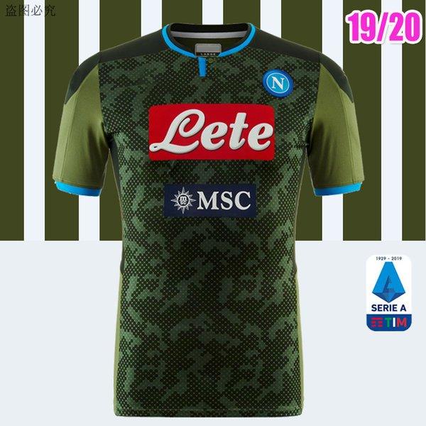 Naples Green Away 19 20 avec le patch